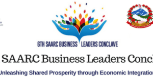 SAARC Business Leaders' Conclave- Glocal Khabar