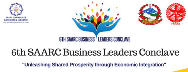 SAARC Business Leaders' Conclave- Glocal Khabar