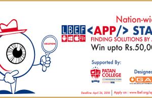 LBEF App Star- Glocal Khabar