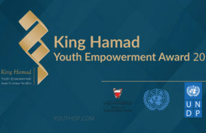 Applications open for The KIng Hamad Youth Empowerment Award 2018