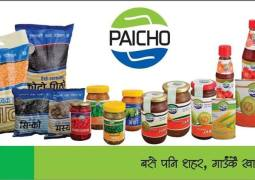 Paicho Pasal: Carving the path to self-sustaining agro-sector in Nepal Glocal Khabar