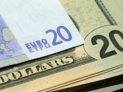 EUR/USD انخفض خلال الدورة الآسيوية بواسطة Investing.com