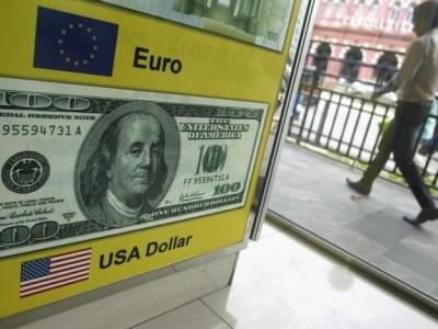 EUR/USD انخفض نحو نهاية دورة الولايات المتحدة بواسطة Investing.com