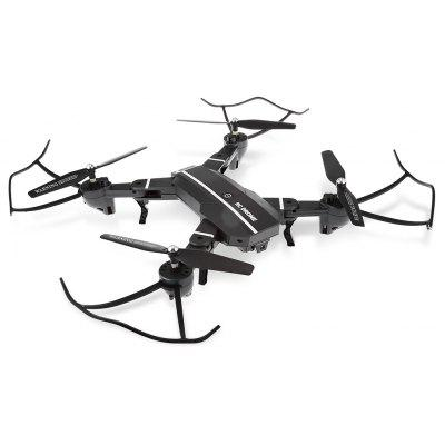 Gearbest 8807HD - G 2.4GHz 4CH Foldable RC Quadcopter - RTF