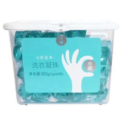 Xiaomi Mijia Small Leisure Laundry Bead 60pcs
