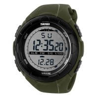 SKMEI 1025 Trend Men's Function Waterproof Sports Watch