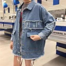 Women's Loose Harajuku Embroidery Big Pocket Denim Jacket -
