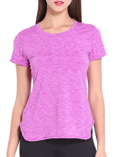 Scoop Neck Space Dyed Yoga Top For Women