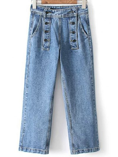 High Waisted Double Breasted Loose Jeans