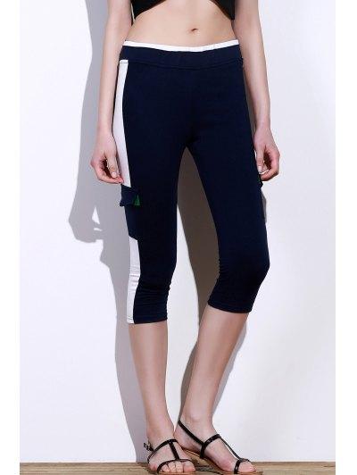 Elastic Waist Color Block Pocket Design Yoga Pants
