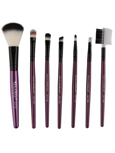 7 Pcs Makeup Brushes Set
