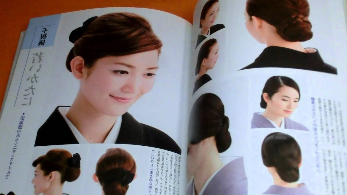 Make Up And Hairstyle For Kimono Book From Japan Japanese 10+ Stylish Kimono Hairstyles For Medium Hair