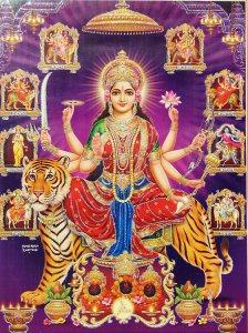 Nava Durga