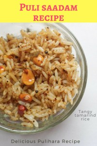 Puli sadam recipe (Pulihara recipe aka tamarind rice)