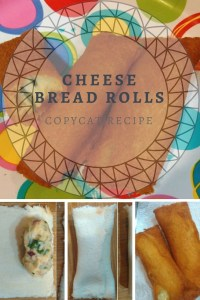Cheese bread rolls are yummy, easy to make and a super hit with kids for after-school snacks!