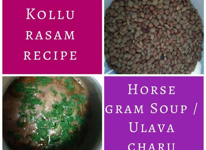Kollu Rasam Recipe aka horse gram soup aka ulava chaaru recipe