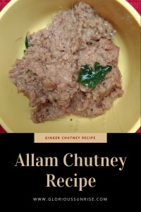 Allam chutney is a great combination for Pesarattu, an Andhra breakfast delicacy. Check out this simple side dish for pesarattu, idli and dosa made from the healthy ginger root.