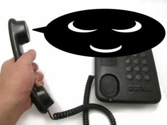 オレオレ詐欺の電話