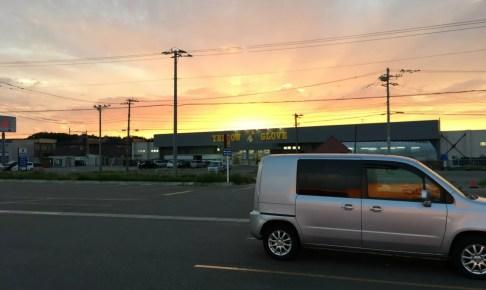 駐車場と夕焼け