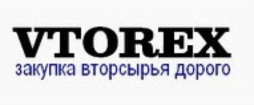 Обзор центров сдачи макулатуры в Киеве