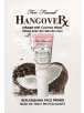 Too Faced Hangover Primer Sample - Glossense
