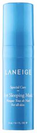 Sephora Canada Promo Coupon Code Free Laneige Eye Sleeping Mask Deluxe Sample - Glossense