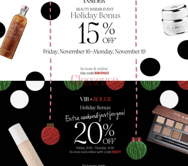 Sephora Canada Beauty Insider Event BI VIB Rouge Member Holiday Bonus Sale Canadian Deal Deals Save November 2018 2019 - Glossense