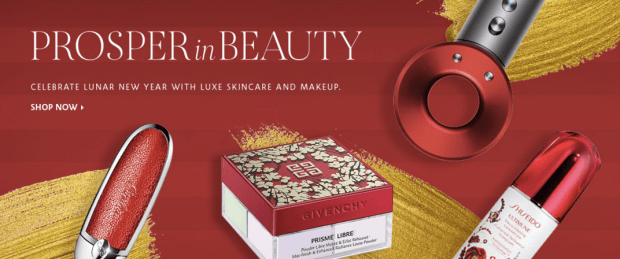 Sephora Canada Canadian Lunar New Year 2019 Chinese New Year Lucky Luck Happiness Happy - Glossense