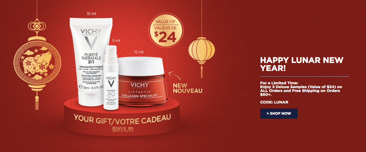 picture relating to Vichy Coupon Printable referred to as VICHY CANADA 2019 CHINESE Clean 12 months: No cost Lunar Fresh new Yr 3-laptop or computer