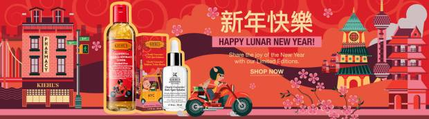 Kiehl's Since 1851 Beauty Canada Canadian 2019 Chinese New Year Lunar New Year Limited Edition Products Items Deals Deal Promotions Specials - Glossense