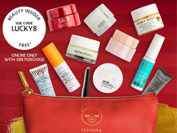Sephora Canada Chinese New Year Canadian 2019 Lunar New Year Lucky8 Lucky 8 Samples Free Pouch Year of the Pig Coupon Codes Promo Code Lucky Red Pouch - Glossense