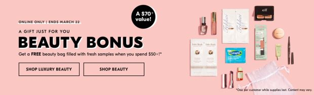 Shoppers Drug Mart SDM Canada March Beauty Bonus Beauty Boutique Canadian Beauty Bonus GWP Free Gift Set with Purchase Free Bag of Beauty Goodies Free Goody Bag March 16 22 2019 - Glossense