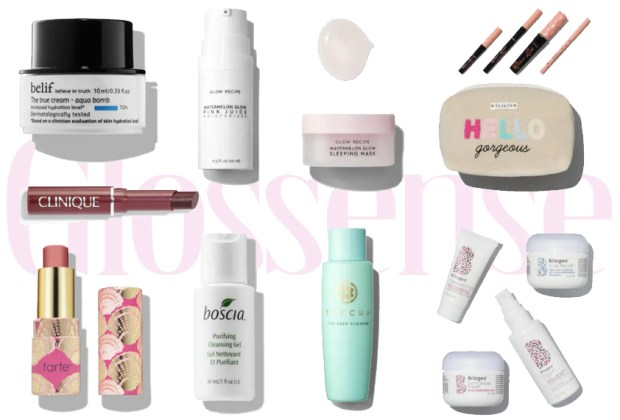 Sephora Canada Canadian Beauty Insider Rewards Bazaar Free Stuff Freebies VIB Rouge June 2019 - Glossense
