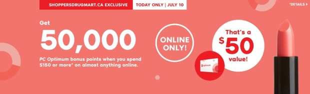 Shoppers Drug Mart Canada Beauty Boutique Canadian SDM Exclusive PC Optimum Loyalty Rewards Program PC Optimum Bonus Points Promotion Event Shop Luxury Beauty July 10 2019 - Glossense