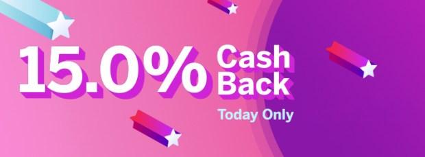 Rakuten Canada Canadian Cash Back Event Free Money August 2019 - Glossense