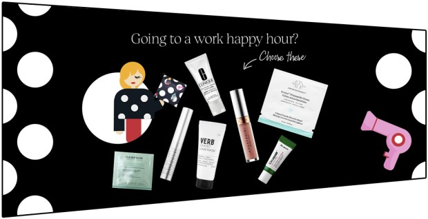Sephora Canada Canadian Promo Coupon Code 2019 Choose Your Free Adventure Holiday Christmas Gift Goody Goodie Bag with Purchase GWP Canadian Freebies Beauty Mini Deluxe Samples 1 - Glossense