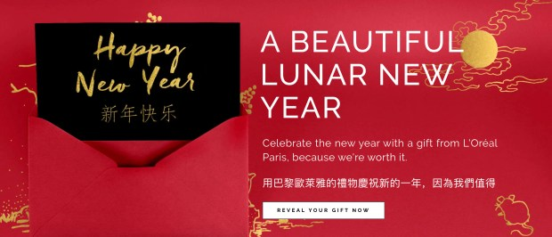 L'Oreal Canada 2020 Lunar New Year Canadian Contest Coupons Win a Free Gift or 1 Off L'Oreal Paris Double Extend Mascara Revitalift Cica Eye Cream - Glossense