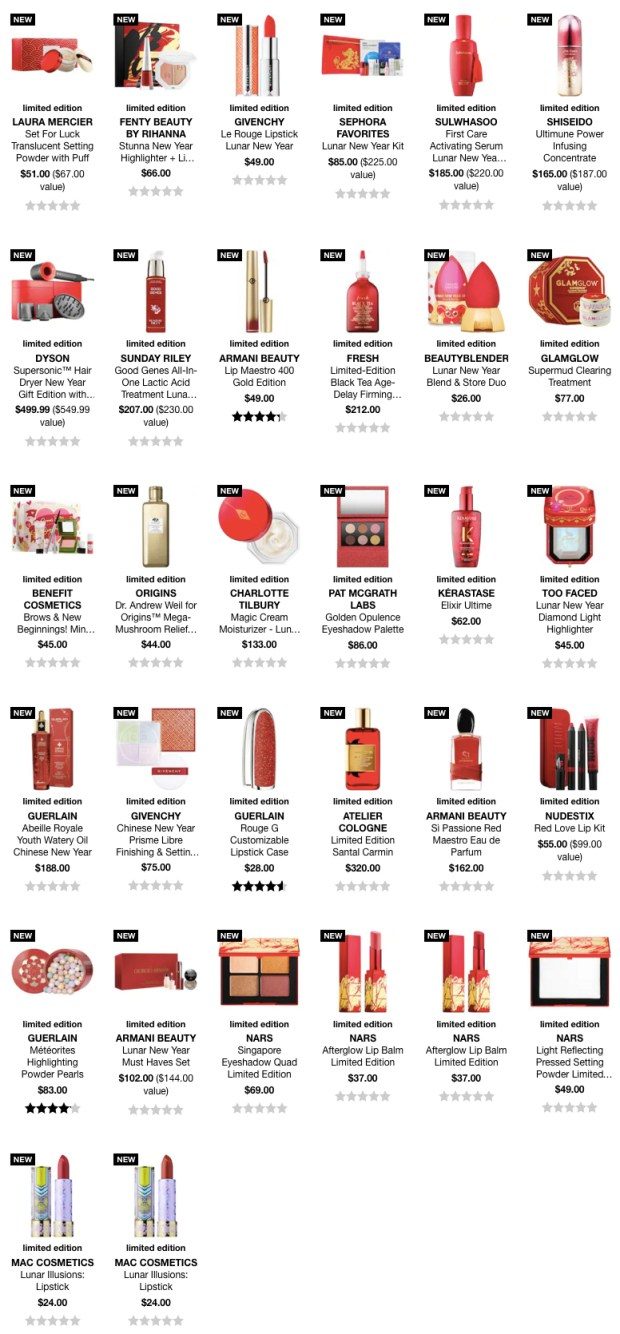 Sephora Canada 2020 Chinese Lunar New Year Beauty Items NEW Makeup Skincare Fragrance Products Sets Canadian New Releases 2 - Glossense