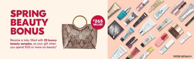 Shoppers Drug Mart Canada SDM Beauty Boutique Canadian Spring 2020 Beauty Bonus March 7 2020 Free Tote GWP Free Gift with Purchase Free Deluxe Samples Offer Beauty Freebies - Glossense