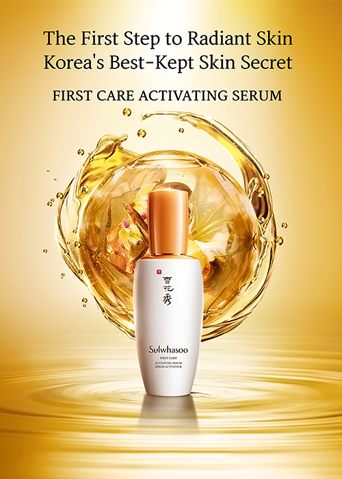 TOPBOX CANADA INSTAGRAM FREEBIES Free Sulwhasoo First Care Activating Serum Canadian Deluxe Sample freesample - Glossense