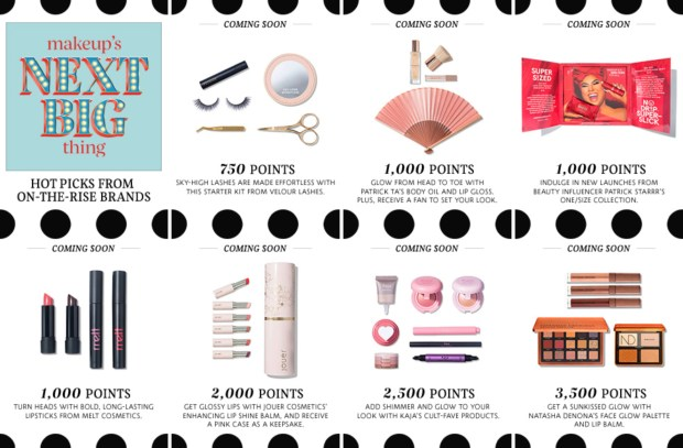 Sephora Canada New Beauty Insider Rewards for July 2020 Coming Soon Canadian Loyalty Reward Program Point Perks - Glossense