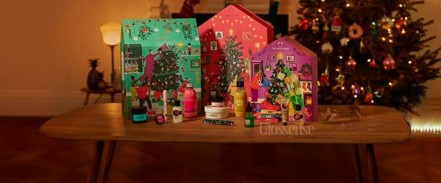The Body Shop Canada 2020 2021 Advent Calendar Make It Real Together Canadian Christmas Holiday Advent Calendars Coming Soon - Glossense