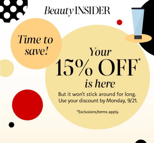 Sephora Canada Save 15 Off Check E-mail for Coupon Canadian Beauty Deals Promo Code September 17 - 21 2020 - Glossense