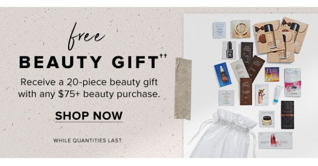 Hudson's Bay Canada Free Bay Beauty Fall Bonus Gift 75 Beauty Purchase October 2020 Canadian GWP Offer - Glossense