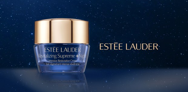 Shoppers Drug Mart Canada Free Estee Lauder Revitalizing Supreme Night Creme Mini Deluxe Sample Canadian GWP Offer - Glossense