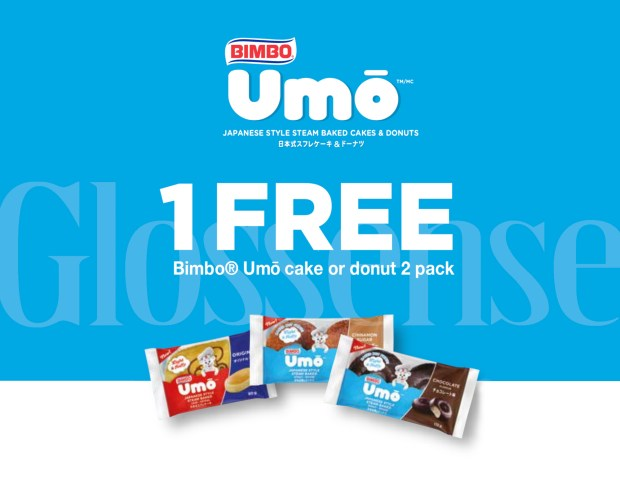 Canadian Freebies Free Bimbo Umo Cake Donut 2 Pack Sign-up to Newsletter Get FPC Coupon Umo Bakery Canada - Glossense