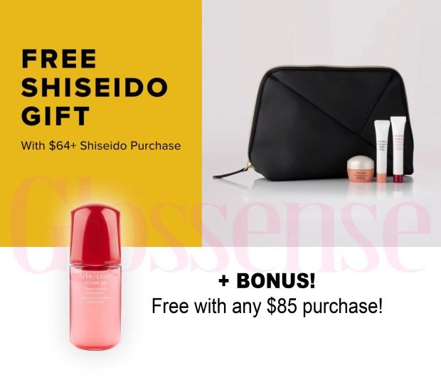 Hudson's Bay Canada Free Shiseido Gifts Promo Code - Glossense