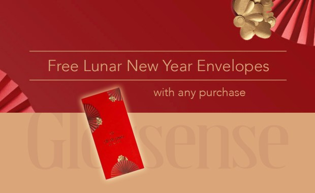 Cle de Peau Beaute Free Lucky Lunar New Year Red Envelopes 2021 - Glossense