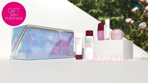 Shoppers Drug Mart Canada Shiseido Free 5-pc Skincare Set Gift GWP - Glossense