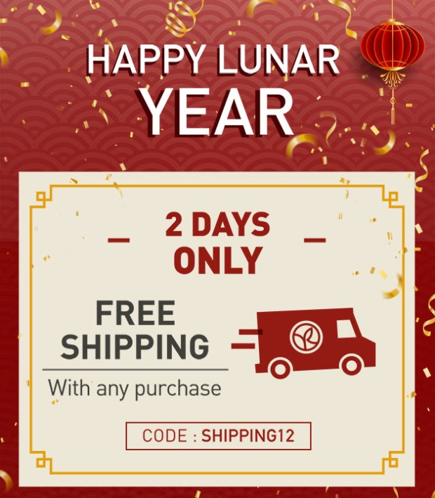 Yves Rocher Canada Free Shipping B1G1F Lunar New Year Canadian Deals 2021 - Glossense
